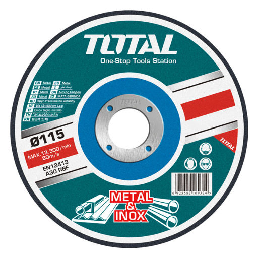 Picture of 115mm x 1.6mm Cutting Disk for Metal