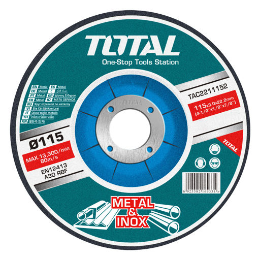 Picture of 115mm x 3.0mm Cutting Disk for Metal