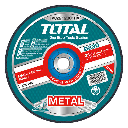 Picture of 230mm x 3.0mm Cutting Disk for Metal
