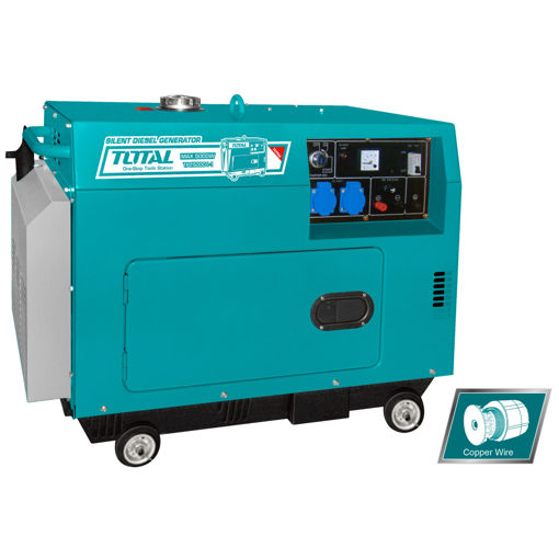 Picture of Silent Diesel Generator 5kW