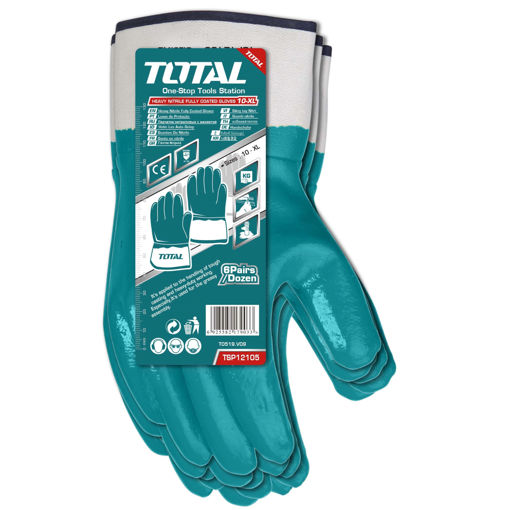 Picture of Nitrile Gloves - HD