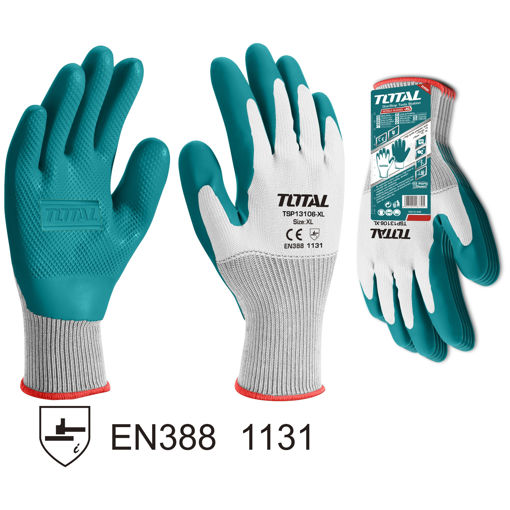 Picture of Latex Gloves HD